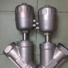 供应DN65角座阀、两寸半全不锈钢斜角阀、DN65气动全不锈钢角座阀批发