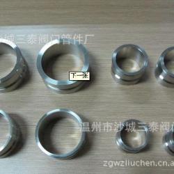 供應不鏽鋼拷貝林接頭撓性接頭