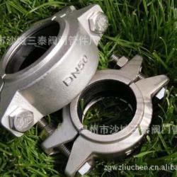 供應不鏽鋼拷貝林卡箍水處理卡箍