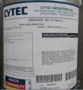 供应氰特EB1290UV光固化树脂