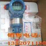 供应美国罗斯蒙特3051TG压力变送器