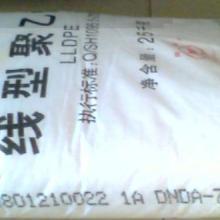 供应用于滚塑废料容器的LLDPE中石化茂名DFDA-7042批发