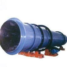 供应厂家直销优质原煤烘干机