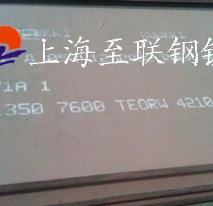 16MnR低合金钢板图片