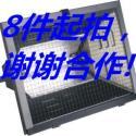 1000W天幕云灯/1250W天排灯图片