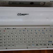 深圳空中飞鼠无线鼠标无线键盘无线键鼠电脑遥控器批发