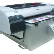 供应塑胶工艺品彩绘机18773557055