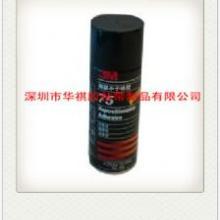 供应3M胶水特种胶粘剂