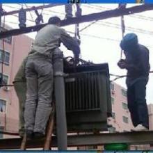 供应深圳配电干式变压器安装维修增容工程公司电话批发