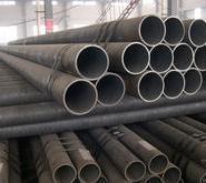 12cr1movg合金管/12crmog合金管图片