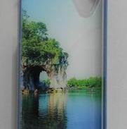 lx-1066浮雕手机保护套图片