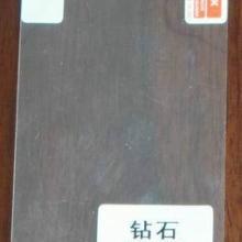手机钻石保护膜(tm-4005)钻石手机贴膜首选龙讯高科批发
