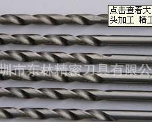 供应高速钢钻头