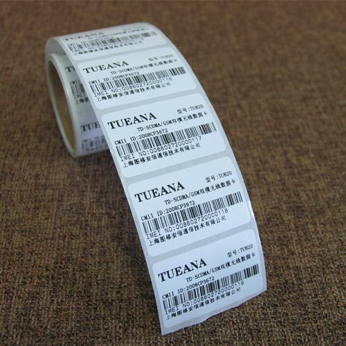 标签打印图片_广州市方泰实业有限公司产品图片