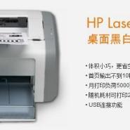 宜昌HP1000/2050/1050/802墨盒售图片