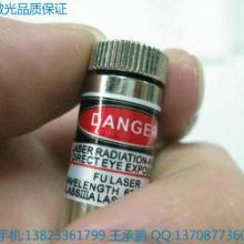 FU650AD5-D12 可调点状激光器 镭射灯 红外线激光模组图片