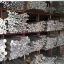 供应2024飞机骨架用铝棒 2024铝棒可以铆接 高硬度铝棒价格