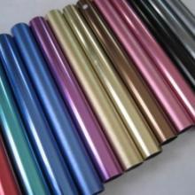 供应低价销售装饰刷把柄用铝管 拖把柄用铝管