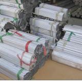 供应箱包拉杆用铝管 扫把杆用铝管 易焊接铝管