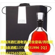 国窖1573北京零售价格图片