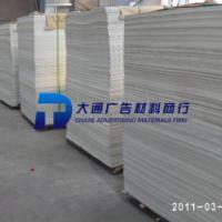 供应PVC自由发泡板 图片|效果图