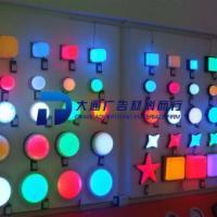 LED电光源