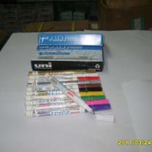 供应日本三菱漆油笔三菱油漆笔PX-21三菱油漆记号笔
