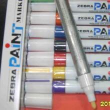 供应斑马油漆笔/漆油笔日本斑马环保油漆笔斑马万能油漆笔200M