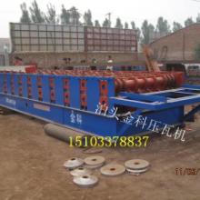 供应集装箱体板设备汽车除尘箱体板设备