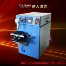 供应电子元件光纤金属激光焊接机报价图片
