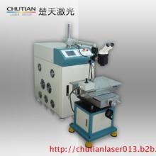 供应激光焊接加工光纤传输激光焊接机