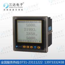 YH6100多功能电力仪表 批发基地 三达电子图片
