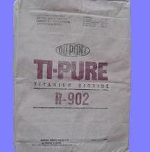 钛白粉R-595
