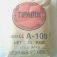 钛白粉A100图片