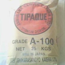 钛白粉A100