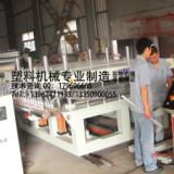 张家港木塑生产线,木塑板材机械