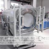 供应PVC管材真空定型箱