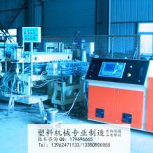 PVC型材设备,PVC异型材设备