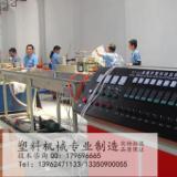 PE-RT地暖管生产线,地暖管生产线
