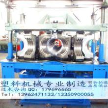 供应塑料波纹管成型机