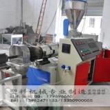 供应PVC造粒生产线设备 张家港PVC造粒生产线设备价格