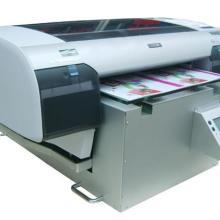 供应五金家电彩色图案印刷机械设备