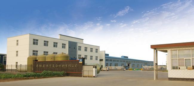河北省枣强市鸿宇复合材料有限公司驻西北销售处