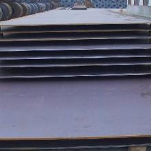 供应60Cr3弹簧钢线、60CrMo3-1弹簧钢带、进口弹簧钢、锰钢