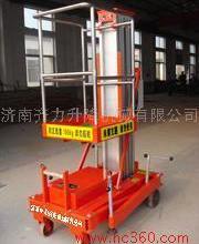 供应单桅式铝合金升降机图片