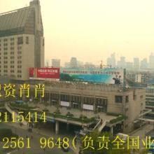 供应王汉中:中国油料作物的生产形势