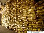 供应耐火材料添加剂  减水剂  木质素  邯郸诚和有限公司