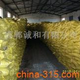 木钠减水剂图片/木钠减水剂样板图 (4)