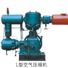 L型空气压缩机  葫芦岛空压机厂 葫芦岛空压机价格 葫芦岛活塞机批发