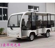 电动观光车游览车图片